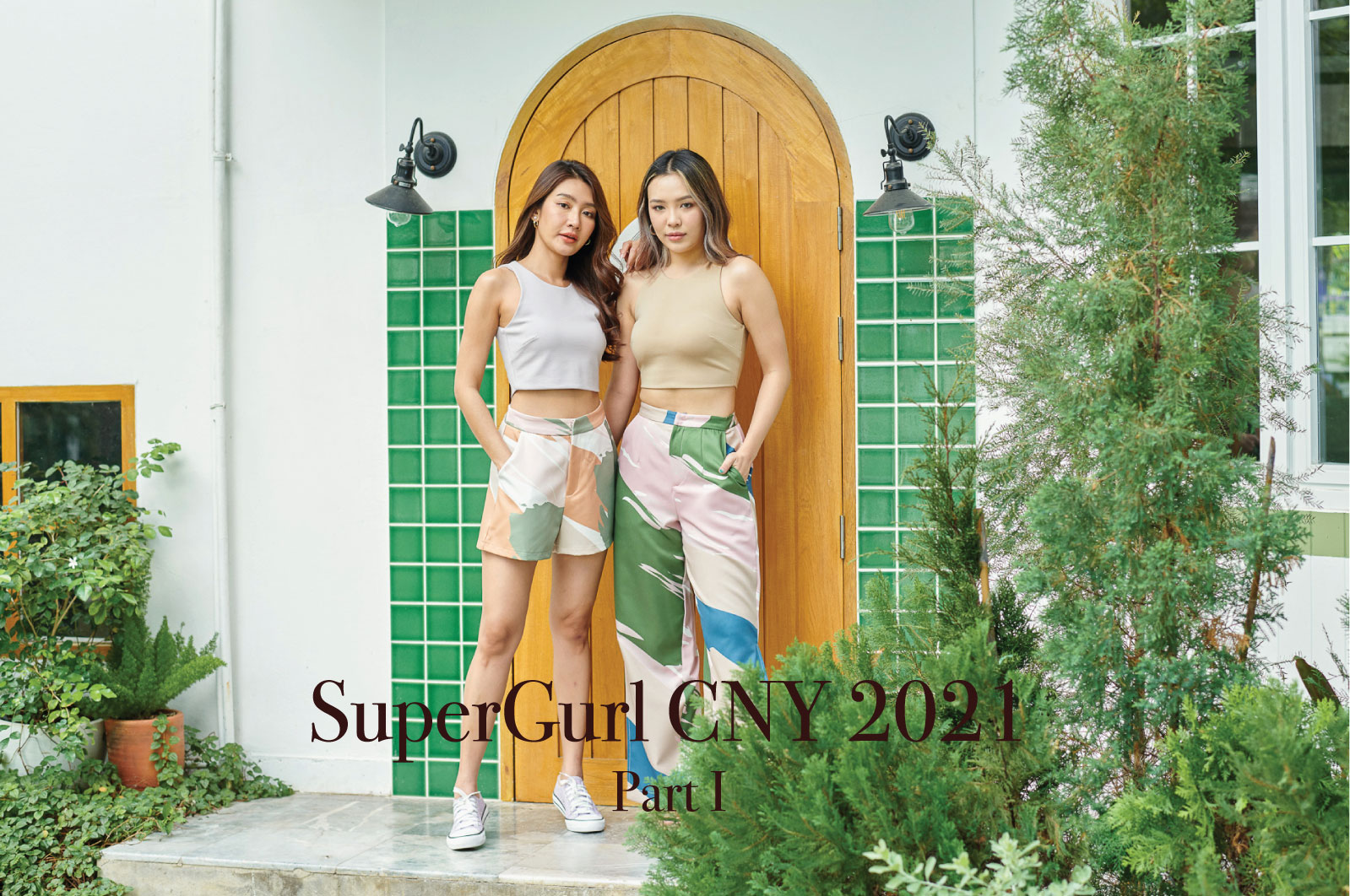 2021 CNY Collection I